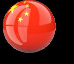 китайские товары